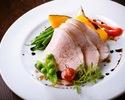 平日限定 前菜9種と熟成豚グリルコース(国産ビール&ハイボール飲み放題付)