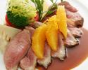 Dinner/ 季節のお勧め(メニュー・セゾン)