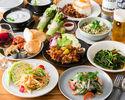 【Party Plan】選べる美食コース<全8品>