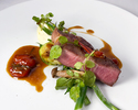 """Lunch Course Menu """"Ciel"""" <Without Special Offers>"""