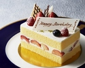 【オプション】バースデーパッケージA ケーキ + 乾杯の食前酒 + 記念写真