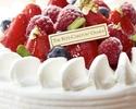 Strawberry shortcake: 12   3500N
