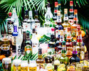 二次会に最適【2時間飲み放題部屋料込み】プレミアムモルツを含む140種以上ドリンク飲み放題!完全個室!