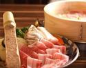 沖縄料理と島黒しまくるーのせいろ蒸しのコース