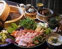 【2時間飲み放題付】沖縄料理とやんばる島豚あぐーのせいろ蒸しのコース 飲み放題付き♪