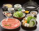 しゃぶしゃぶ定食¥5170