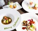 【ステラマリス】クリスマスディナーコース