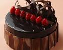 チョココーティング 4号(12cm)