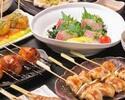 3500円コース(料理のみ)※鍋無し「串焼+一品付き満腹コース」
