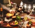 【夜から始まるエンドレス宴会プラン@5,700円:最長7時間】料理&120種飲み放題&22時~開始OK!