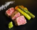 Bluefin Tuna steak upgrade course