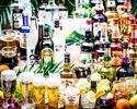 〈金・土・祝前日〉【二次会や三次会に最適!飲み放題パック】120種類以上の飲み放題+カラオケ室料込