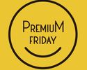 【Premium-Fridayディナー限定夜特典!】スイーツ&サンドウィッチビュッフェ~大人¥3300 小学生¥1800 幼児(4歳以上)¥800