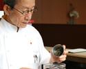 10月15日限りの特別イベント OZAWA料理教室#17