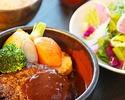 A5ランク隠岐牛ハンバーグコース!海鮮彩りサラダや季節の焼野菜など全5品
