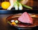 潤・JUN(隠岐牛ヒレ100g)ヒレをメインとした新感覚日本料理全7品