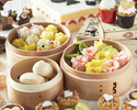 【Alice & Dim Sum Lunch Buffet】Weekdays ¥3,900 / person