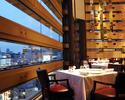 ディナー【12/1~1/6限定】〈窓際席〉Grand Menu Tateru Yoshino【選べるプレゼント付】
