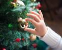 <ディナー>クリスマスブッフェ:小人(5~12歳)/¥3,800
