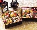 新春おせち二段重 和食(大)四人前 45,000円