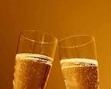 【記念日・アニバーサリープラン】スパークリングワイン付・2名様10000円(税抜)