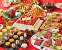 【12/22~25限定】クリスマスパーティープラン(3時間)スパークリングワイン含む飲み放題付き