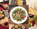 【ファームズの定番!】旬の創作料理7品+飲み放題3時間 ちょっと贅沢4000円コース