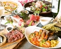 【Perfect for anniversary】 8 dishes + VIP 70 kinds all you can drink 3 hours Good Farms Special Plan 5000 yen