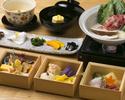IZAMA's Japanese Style Dim Sum