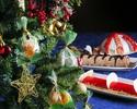 【5歳~小学生】Christmas Chocolat Collection<11/11~12/22>