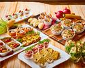【土日祝限定!】 昼宴会 180種以上飲み放題&お食事5品(12時~21時までの最大6時間)