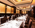 Seat Reservation(Dinner)
