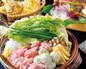 大山鶏とつくねのハリハリ鍋コース 5000円(全8品)