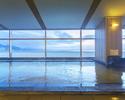鮨 冬のあったかプラン ランチ+入浴