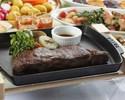 Xmas 300gステーキ 【前菜&スイーツブッフェとステーキのセット】