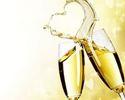 アニバーサリーコース(乾杯スパークリング+ソフトドリンク飲み放題+メッセージ入りスイーツ+記念日フォトサービス)