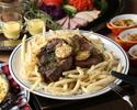 【忘年会パーティープラン】ボリューム前菜から熟成牛と熟成豚のステーキコースと飲み放題のプラン☆