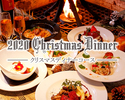 MERCER BRUNCH Christmas limited course (1st copy) (2nd copy)