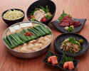 Pine (7 items in total) Hot pot with a specialty and horse sting platter or domestic beef tanger steak