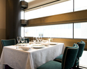 Lunch <Private room use> Grand Menu Tateru Yoshino [Glass of champagne or non-alcoholic wine]