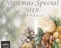 【アンジェロ】クリスマス限定シェアプラン 第1部 (17:00~)