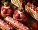 チョコレートと苺のタルト