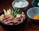 Beef loin SUKIYAKI set