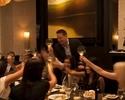 【CORRENTE】レストランパーティープラン