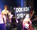 伝統楽器ミュージックショー『乱・京都』未就学児