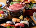 【竹】寿司会席