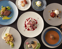 【Online Only & Limited tables】Dinner course 6 plates