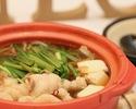 冬料理のサプライズ記念日コース