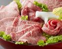 極上お肉の贅沢コース2H飲み放題付7,000円(税別)→6000円(税別)