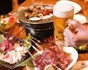 【110 premium all you can eat yakiniku yakiniku】
